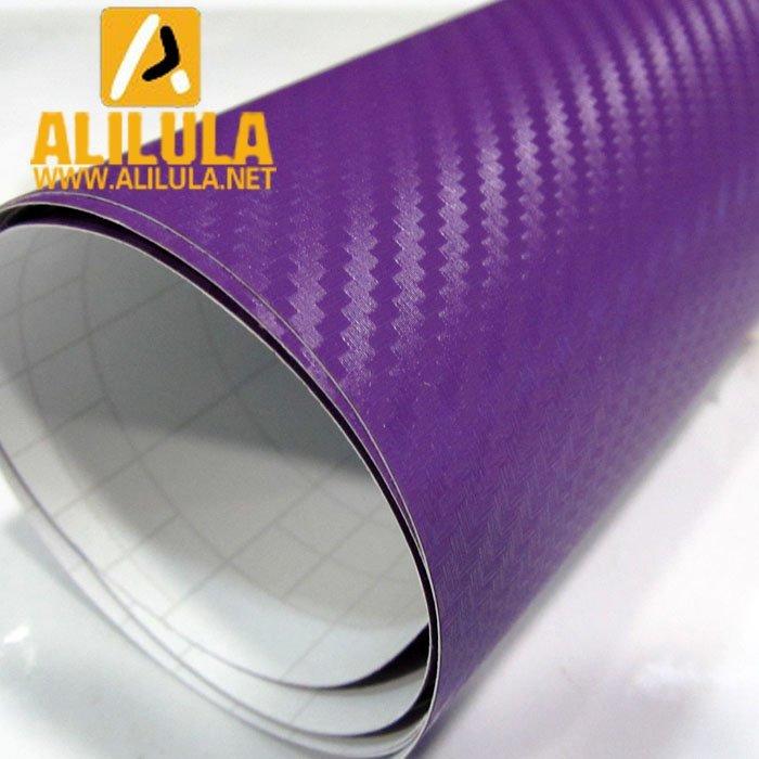 3DTQ-Pu, Purple High Flexible 1.52m*30m With Air Channel Bubble Free 3D Carbon Vinyl Film