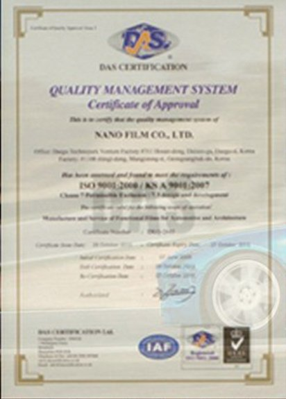 Quality Management System Certfication