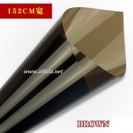 Non-reflective Two-way Perspective Home Decorative Film, Item: Brown